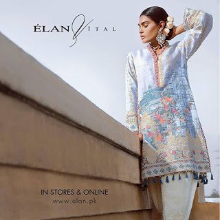 elan-fall-luxury-women-dresses-vital-collection-2016-4