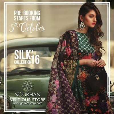 gohar-textiles-women-silk-embroidered-dresses-collection-2016-17-1