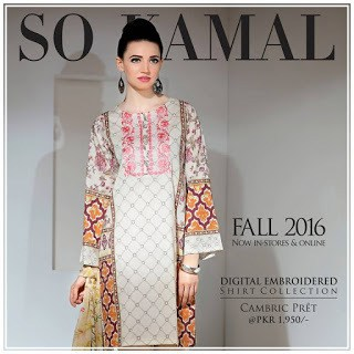 so-kamal-fall-digital-printed-shirts-with-embroidery-raw-silk-collection-2016-17-5