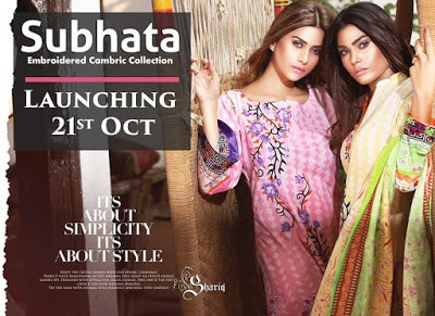 Subhata-cambric-embroidered-winter-dresses-collection-2016-by-Shariq-4