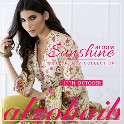 al-zohaib-winter-cotton-silk-dresses-sunshine-bloom-collection-2016-1