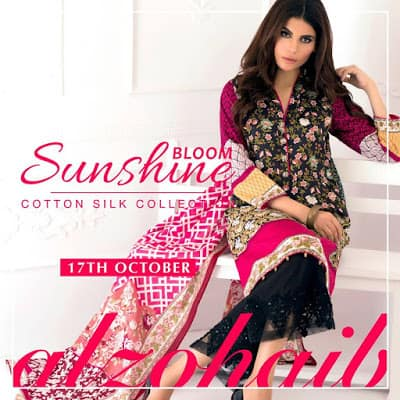 al-zohaib-winter-cotton-silk-dresses-sunshine-bloom-collection-2016-2