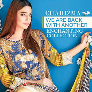 charizma-winter-embroidered-modal-leather-dresses-collection-2017-for-women-13