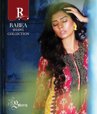 shariq-textiles-rabea-new-winter-shawl-dresses-collection-2017-for-girls-2