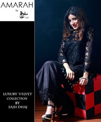 amarah-luxury-winter-velvet-dresses-collection-2017-by-sajh-dhaj-1