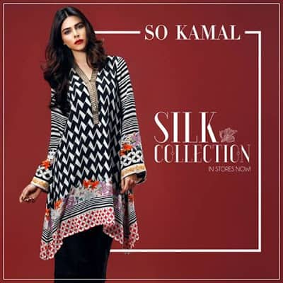 trendy-and-chic-so-kamal-silk-dresses-of-winter-wear-collection-2017-1