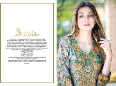 Shaista pakistani ladies winter dresses designs