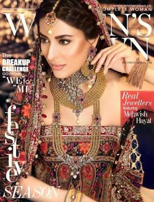 unique-zainab-chottani-bridal-wear-dresses-2017-for-girls-1