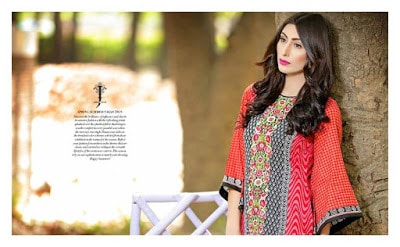 Jubilee Textiles new lawn collection 2015 with price