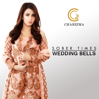 Charizma-wedding-bells-luxury-chiffon-dresses-2017-for-women