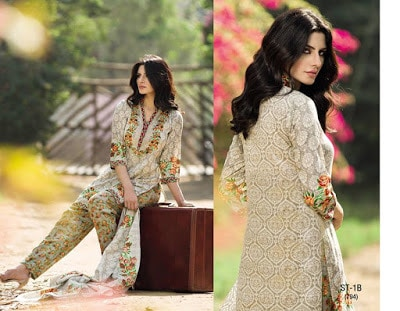Shariq Textile Libas Designer Lawn Collection 2017 With Price