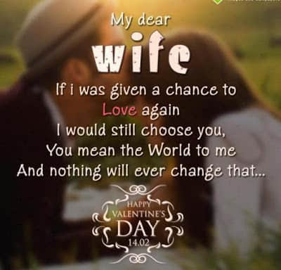 Valentine's Day Quotes For Wife 2017