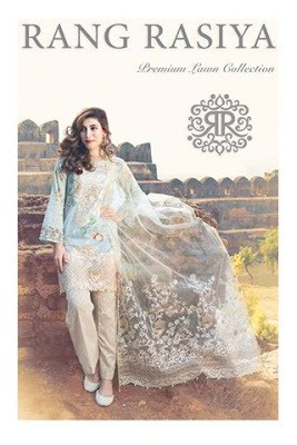 summer lawn collection designs