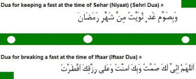 Dua for Sehri and Iftar in English