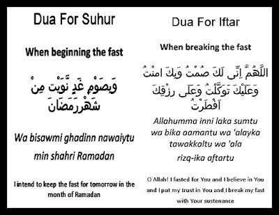 Ramadan Kareem Sehri and iftar dua in Arabic