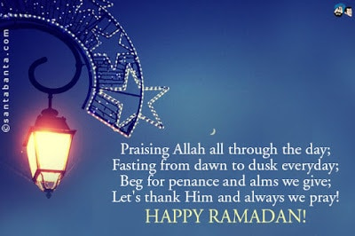 Ramzan-mubarak-text-messages-in-english-1