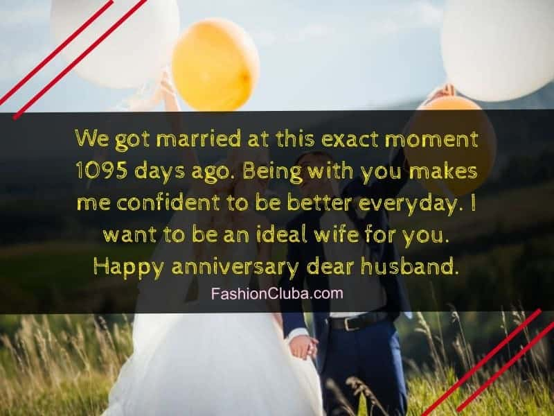 quotes about marriage anniversary
