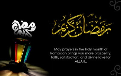 happy-ramadan-wishes-quotes-greeting-cards-image-1