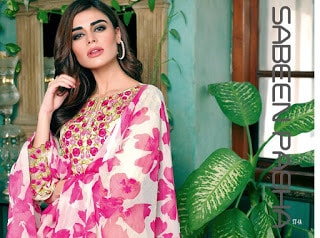 Shariq-textiles-summer-embroidered-lawn-dresses-2017-collection-8