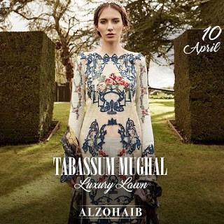 Tabassum-mughal-luxury-summer-lawn-dresses-2017-by-al-zohaib-10