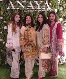 Anaya-by-kiran-chaudhry-eid-collection-2017-luxury-women-dresses-1