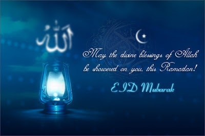 Greatest-ramadan-kareem-wishes-messages-quotes-with-images-3