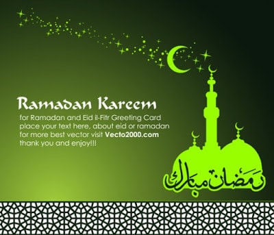 Greatest-ramadan-kareem-wishes-messages-quotes-with-images-4
