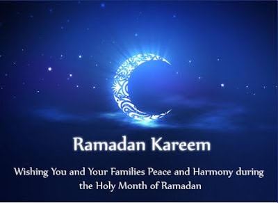 Greatest-ramadan-kareem-wishes-messages-quotes-with-images-5