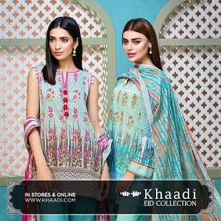 Khaadi-eid-collection-2017-summer-dresses-with-price-4
