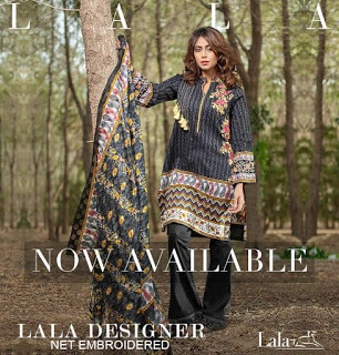 Lala-designer-net-embroidered-eid-dresses-2017-collection-4