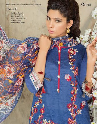Orient-textile-summer-chiffon-embroidered-2017-collection-7