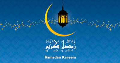 Ramadan-Mubarak-2017-Messages-and-Greetings-to-Wish-Muslims-2