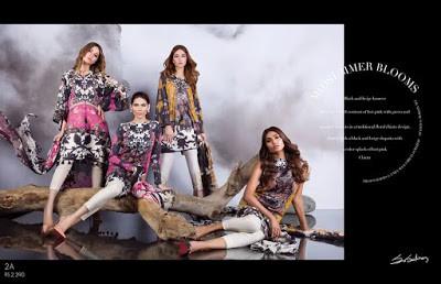 Sana-Safinaz-Eid-Collection-2017-Dresses-Muzlin-Volume-2-1