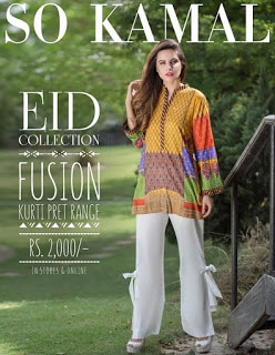 So-Kamal-EID-Collection-2017-Fusion-Kurti-Pret-Range-1