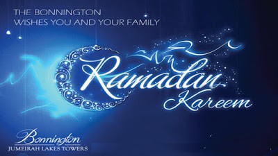 Welcome-ramadan-mubarak-wishes-messages-for-friend-1