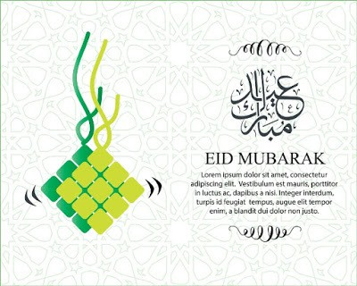 happy eid mubarak to all my friends