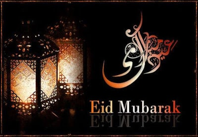 happy ramadan eid wishes