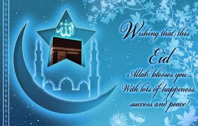 wishing you happy eid mubarak message