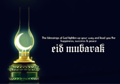 eid mubarak wishes message for lover