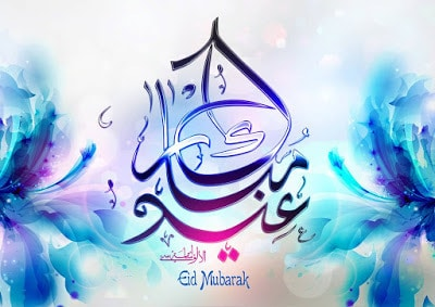 eid mubarak greetings messages in english