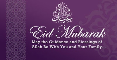 eid mubarak to all my family and friends