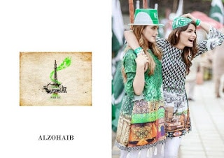 Azadi-digital-printed-cotton-and-silk-kurti-2017-for-girls-by-al-zohaib-6