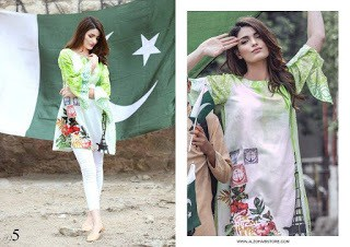 Azadi-digital-printed-cotton-and-silk-kurti-2017-for-girls-by-al-zohaib-7