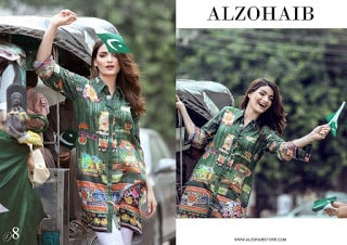 Azadi-digital-printed-cotton-and-silk-kurti-2017-for-girls-by-al-zohaib-8
