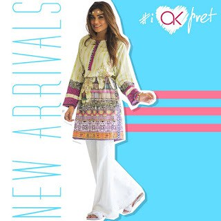 Alkaram-new-style-pre-fall-cambric-unstitched-collection-3