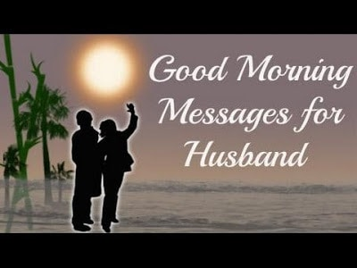 Good-morning-love-text-messages-for-husband-1