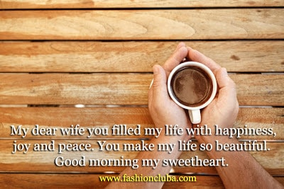 Romantic-good-morning-message-for-my-wife